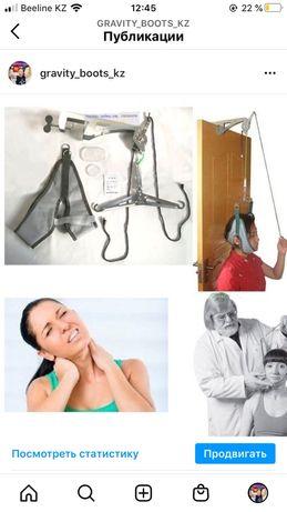 Петля Глиссона/шейный тренажер для вытяжение позвоночника/лечения