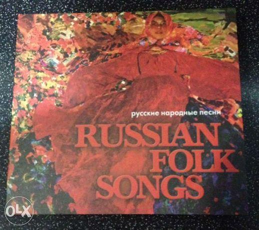 аудио диск русские народные