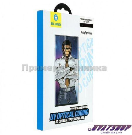 Стъклен протектор 5D UV Mr Monkey за Samsung S20/S20 Plus/S20 Ultra