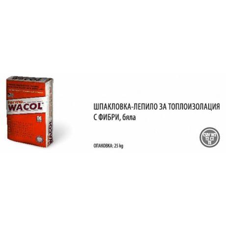Шпакловка-лепило за топлоизолация с фибри БЯЛА WACOL - 25 кг