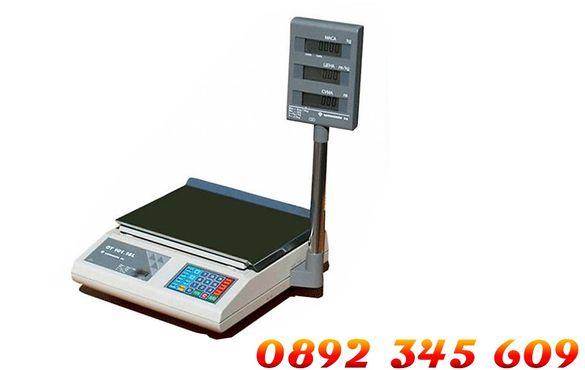 Кантар до 40 кг + локатор/изнесен дисплей електронна везна
