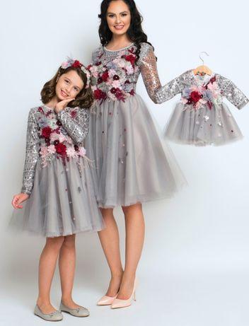 Set 2 rochii ocazie mama-fiica