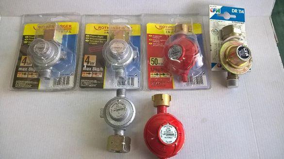 Регулатор за пропан Ротенбергер за газови уреди-печки,котлони,горелки