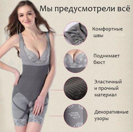 Утягивающее белье Slim Sheper помогает 80% женщинам начать худеть