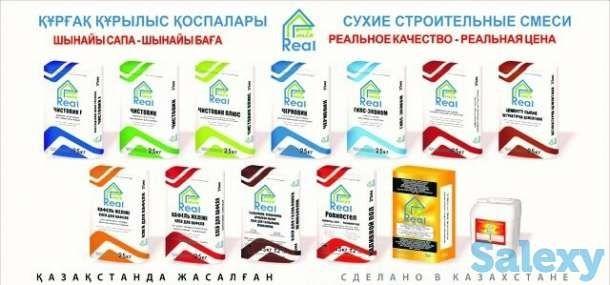 Сухие строительные смеси Real mix Nur mix