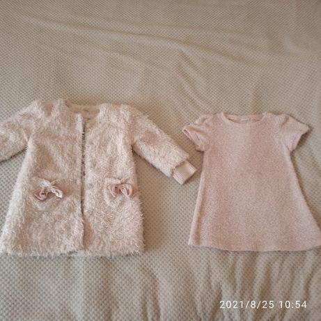 Look для девочки 4-5 лет (платье+пальто) бант+туфли в подарок