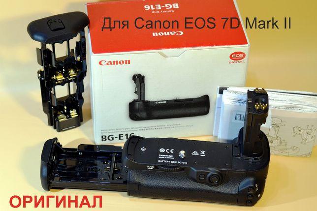 Батарейный блок Canon BG-E16 для Canon EOS 7D Mark II (оригинал)