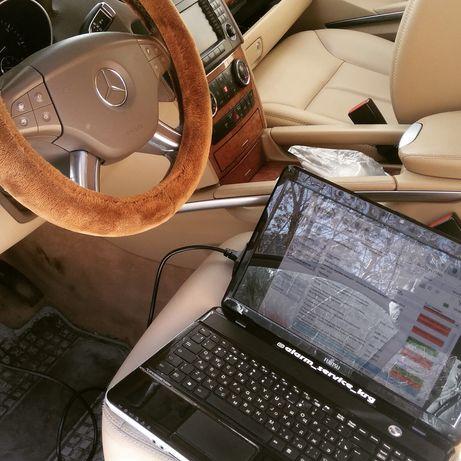 Выездная компьютерная диагностика Forza auto diag