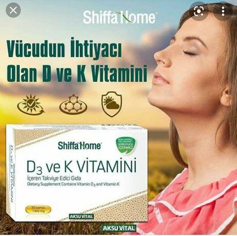 Витамин D3 и витамин K в капсулах от Shiffa Home® (1300mg×30шт) Турция