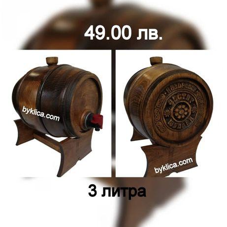 Дървени бурета 3 литра - дърворезба или пирография