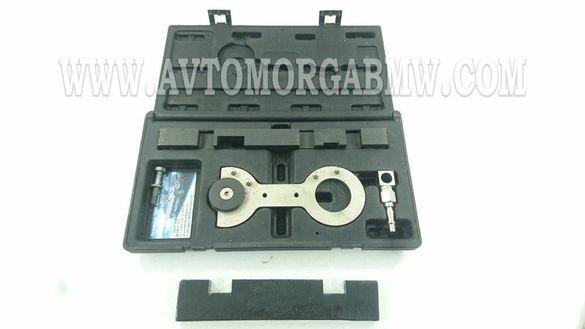 Комплект за зацепване на двигател за БМВ М52 М54 М56 / BMW m52 m54 m56