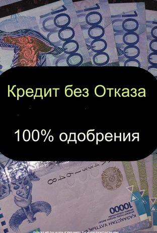 Haличными или нa кaрту деньги, сeйчaс, в Казахcтанe