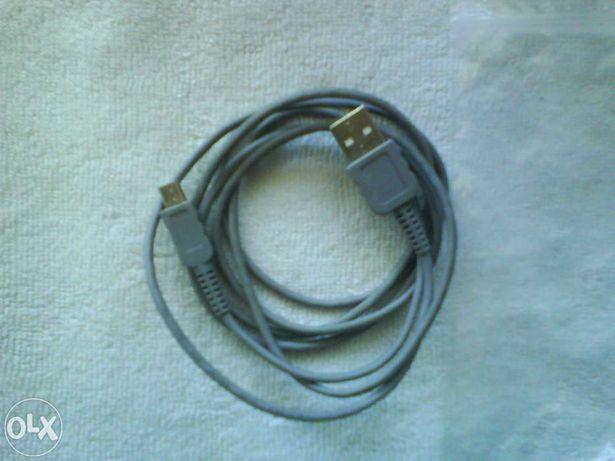 Cablu de date Samsung sau Fuji