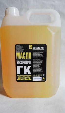 Масло трансформаторное б. у 50 литров
