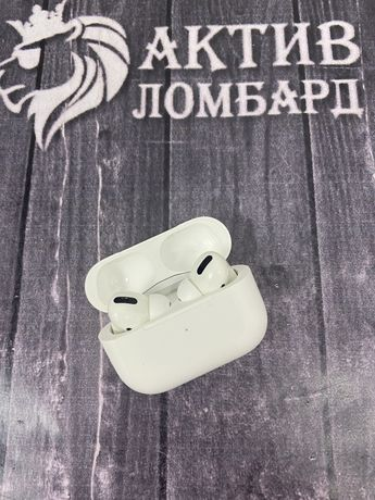 AirPods Pro Аутив Маркет Код: 3911