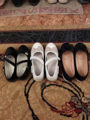 Обувь для девочек 29-31-32