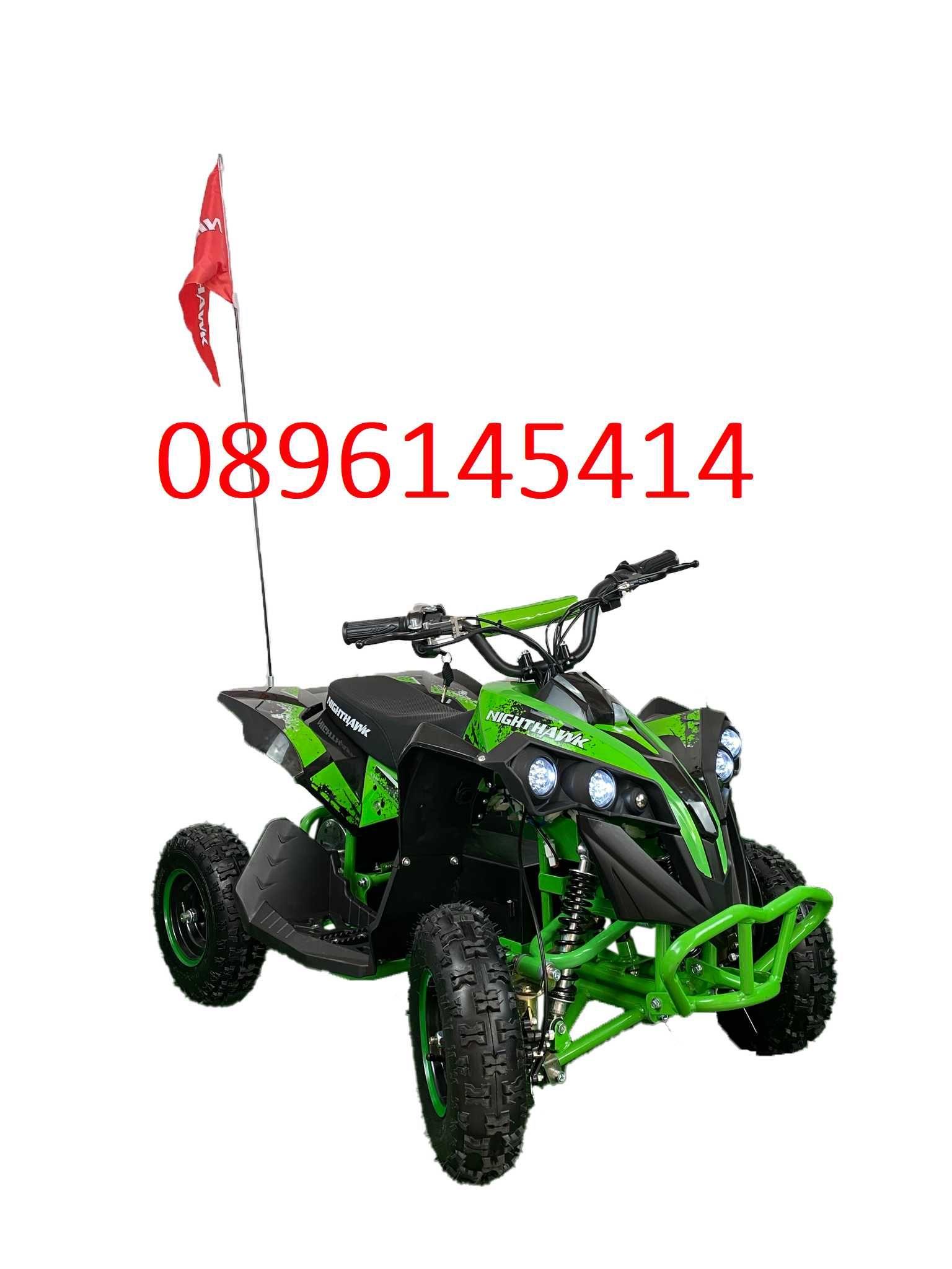 Детско електрическо ATV NIGHTHAWK 1200W + Подаръци и гаранция