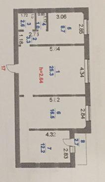 Продам или меняю 3-комн квартиру в степногорске