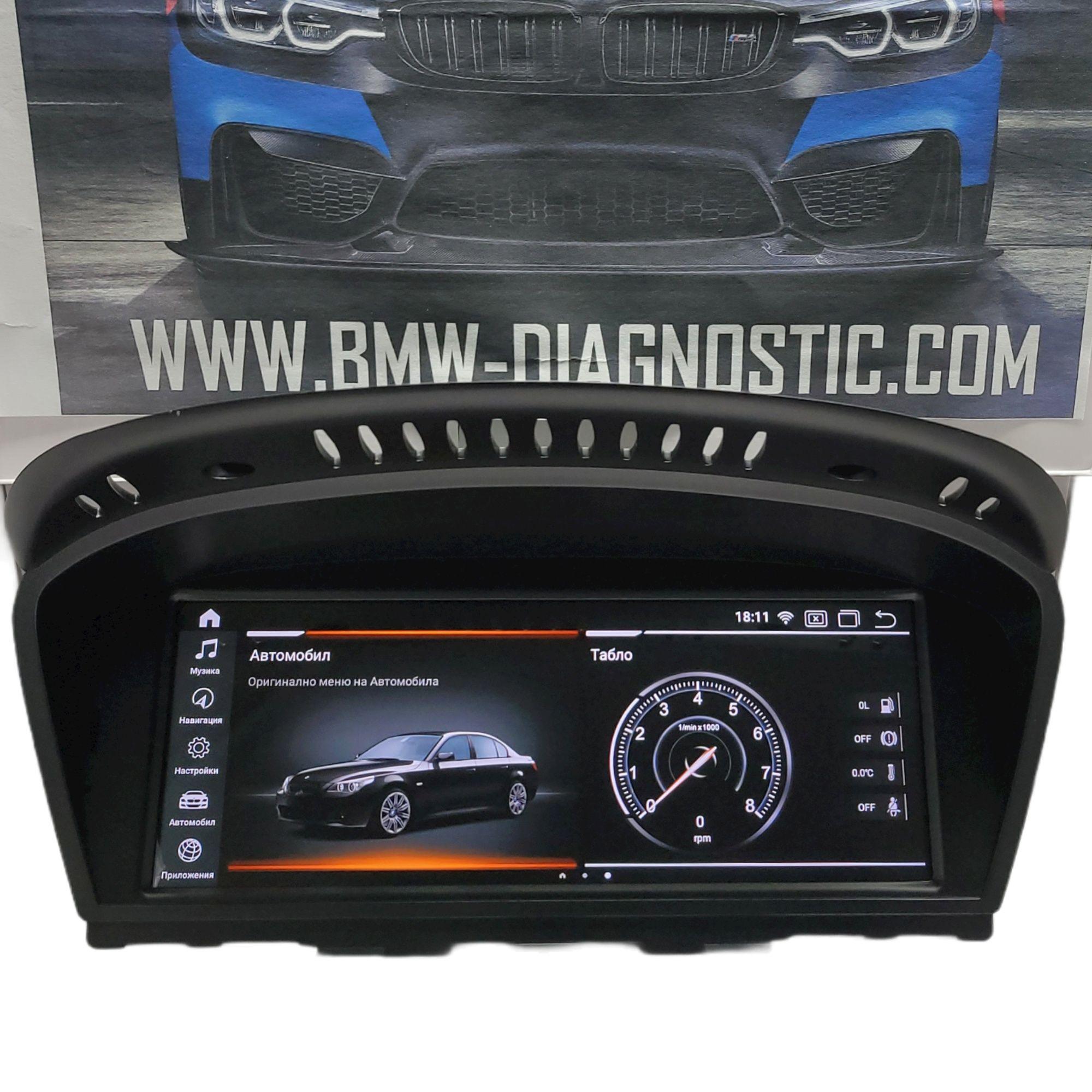 Навигация Android 10 4GB BMW E60 E61 E63 E90 E92 БМВ Е60 Е61 Е63 Е90