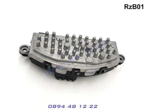 Резистор парно реостат Bmw F30 F35 F80 F31 F32 бмв ф серия Ф30 Ф35 Ф31