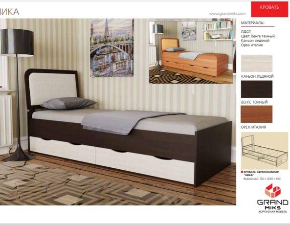 кровать 1 спалка