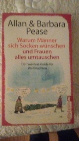 """""""Warum Männer sich Socken wünschen und Frauen alles umtauschen"""""""