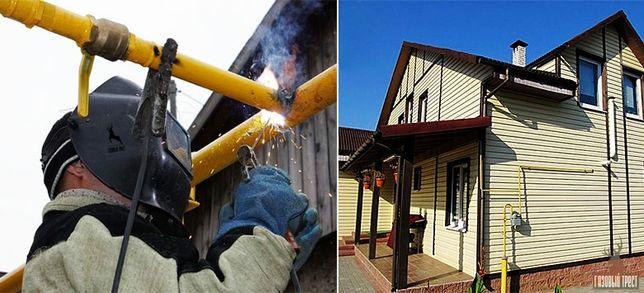 Проводим газ в дом газификация под ключ котлы гарантия и обслуживание