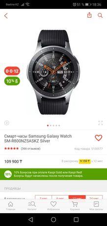 Смарт-часы от Sumsung