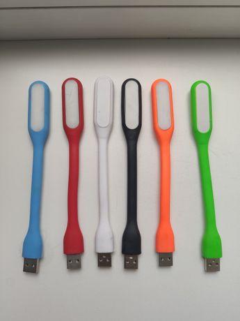 Гибкая светодиодная лампа. LED USB
