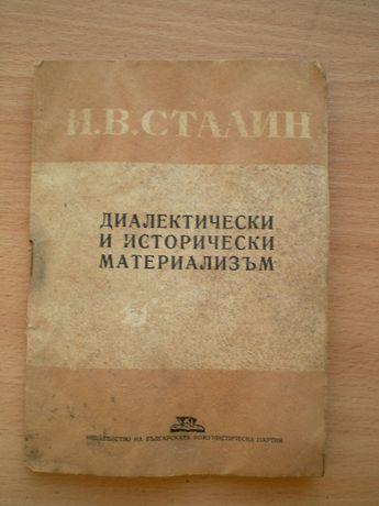 Книга-антика.