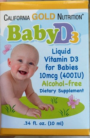Витамин Д3 детский