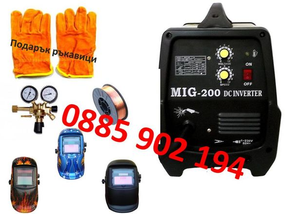 200 MAX Professional Телоподаващо инверторно MIG/CO2 DC INVERTER