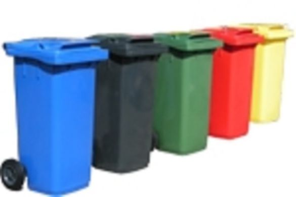 Кош за боклук с капак и колела