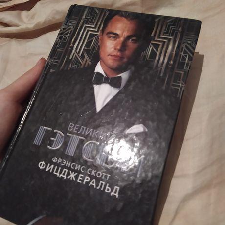 Продам книгу,в отличном состоянии