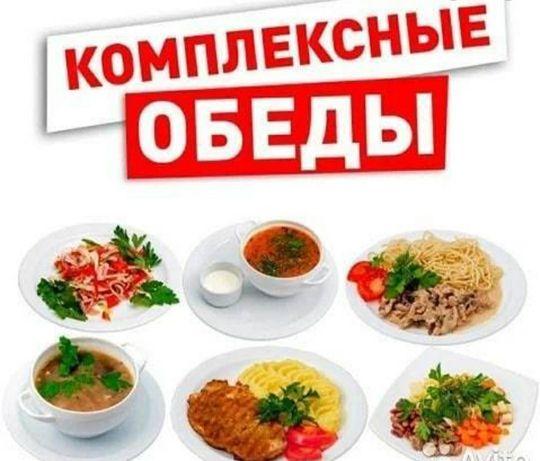 Комплексные обеды. Горячие блюда. Выпечка и полуфабрикаты