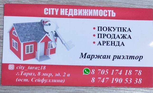 Услуги риэлтора: покупка, продажа, аренда
