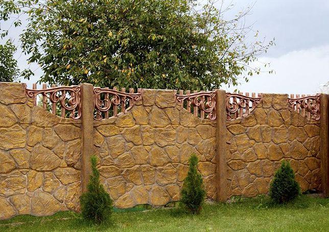 Gard/placi de gard prefabricat din beton sector 2