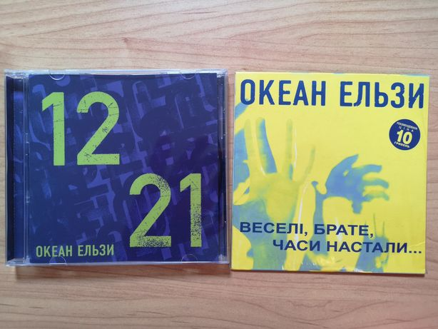 CD Okean Elzy 12 21. 2 cd-uri
