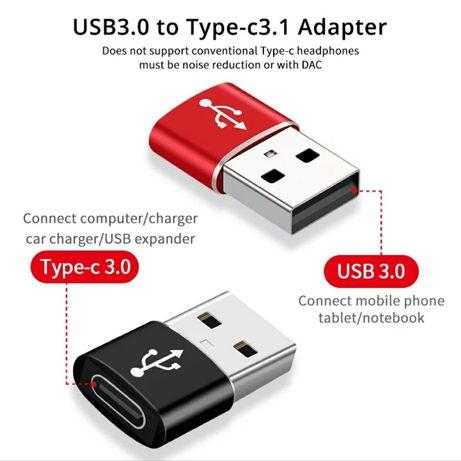 Adaptor  / Converter Tip C