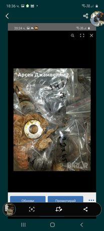 Калибри резбови (гривни/пропки)