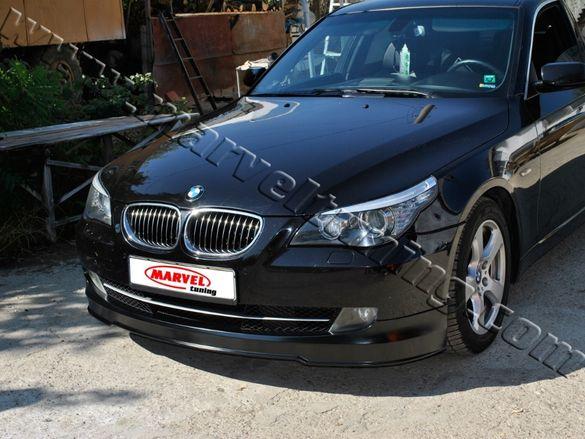 Спойлер тунинг добавка Тип ALPINA за предна броня BMW E60 facelift