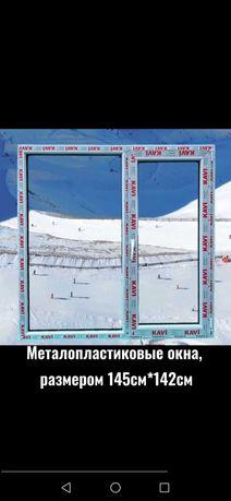 Москитная сетка  Пластиковые Окна - 20% и Двери Балконы Перегородки