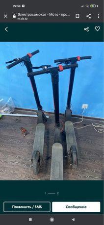 Продам велосипеды/электросамокаты