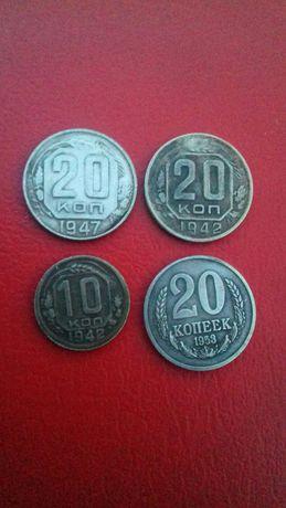 Редкие монеты СССР.