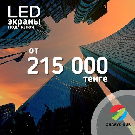LED (лед) экраны для Ресторана / Бутика / Офиса по доступным ценам