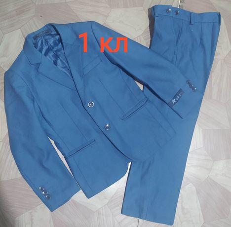 Школьный костюм, рубашки на 1кл. Пришахтинск