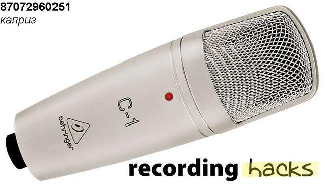 Новый студийный микрофон Behringer C1