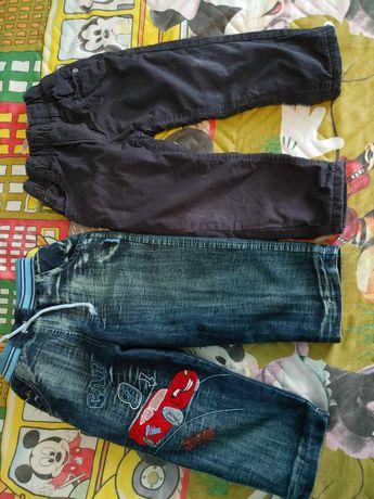 Ватирани дънки и панталон