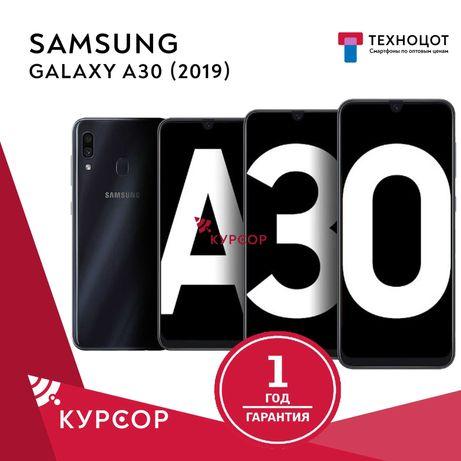 КУРСОР Samsung Galaxy A30 , 3/32GB ,Назарбаева 161 / Муканова 53