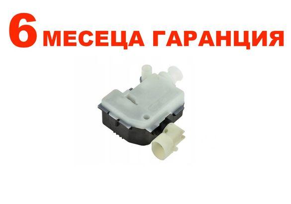 Мотор за заключване на резервоар Opel Insignia и Astra J/Опел Инсигния